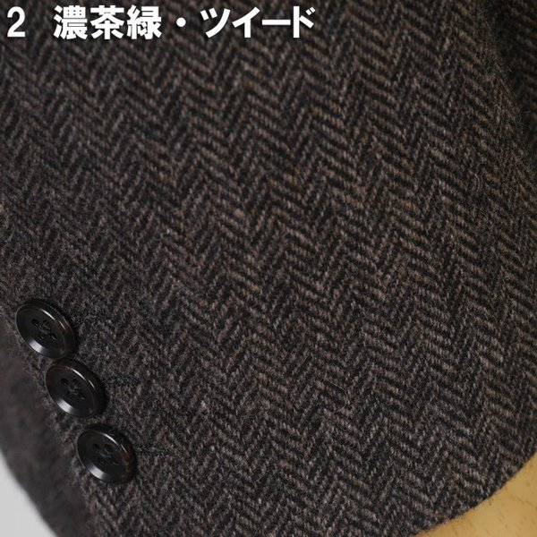 テーラード ジャケット メンズ ALBANTE UOMO  A体 AB体 全2柄 12000 RJ4005|y-souko|08
