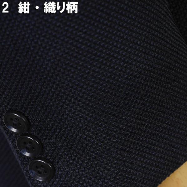 テーラード ジャケット メンズ ALBANTE UOMO  A体 AB体 全3柄 9000 RJ4006 y-souko 08