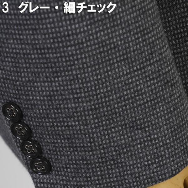 ALAIN DELON  アランドロンテーラード ジャケット メンズ A体 AB体 BB体 全6柄 12000 RJ4007|y-souko|10