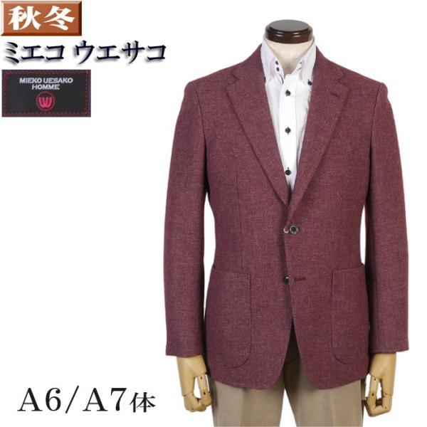 テーラード ジャケット メンズ MIEKO UESAKO HOMME A6 A7サイズ  12000 RJ4009 y-souko