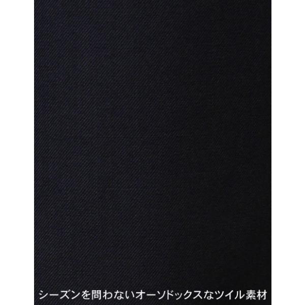 審判用ブレザー 紺ブレザー 剣道審判 正装 昇段祝い お祝い 腕を上げやすい アンコン メンズ 紺ブレザー 銀ボタン|y-souko|09