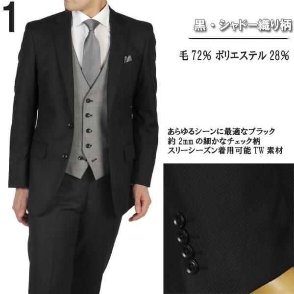 3ピース スーツ ビジネススーツ メンズ オールシーズン リバーシブル ベスト付き ノータック スリーピース ビジネス 紳士 RS2035|y-souko|02