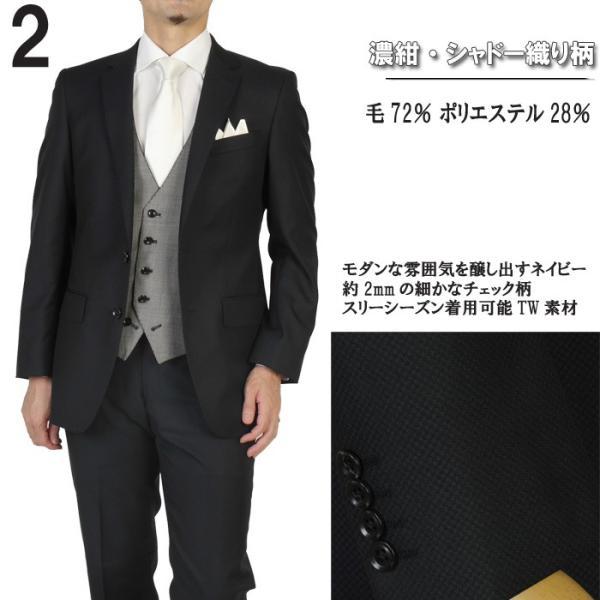 3ピース スーツ ビジネススーツ メンズ オールシーズン リバーシブル ベスト付き ノータック スリーピース ビジネス 紳士 RS2035|y-souko|03
