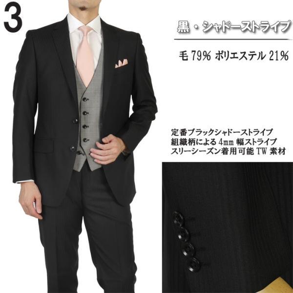 3ピース スーツ ビジネススーツ メンズ オールシーズン リバーシブル ベスト付き ノータック スリーピース ビジネス 紳士 RS2035|y-souko|04