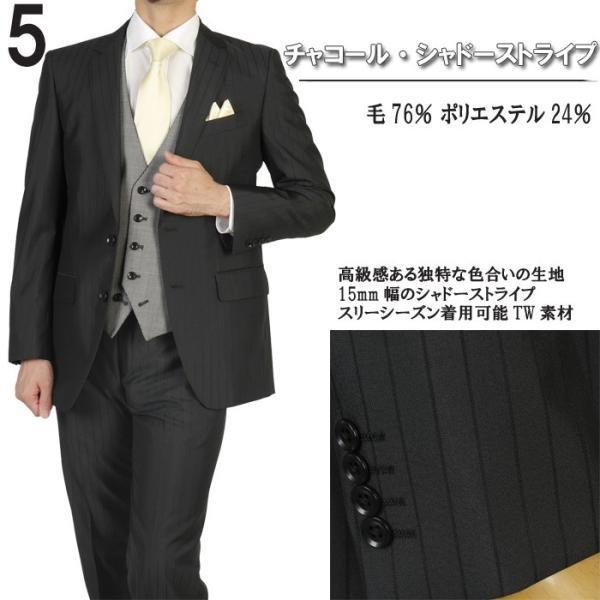 3ピース スーツ ビジネススーツ メンズ オールシーズン リバーシブル ベスト付き ノータック スリーピース ビジネス 紳士 RS2035|y-souko|06