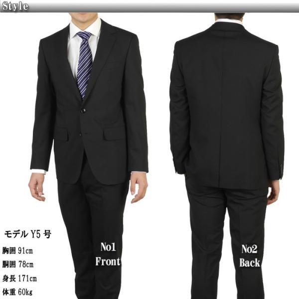 スーツ ビジネススーツ メンズ ノータック 春夏 ビジネス 紳士 スリム タックなし Y体 A体 AB体 BB体 rs3001|y-souko|13