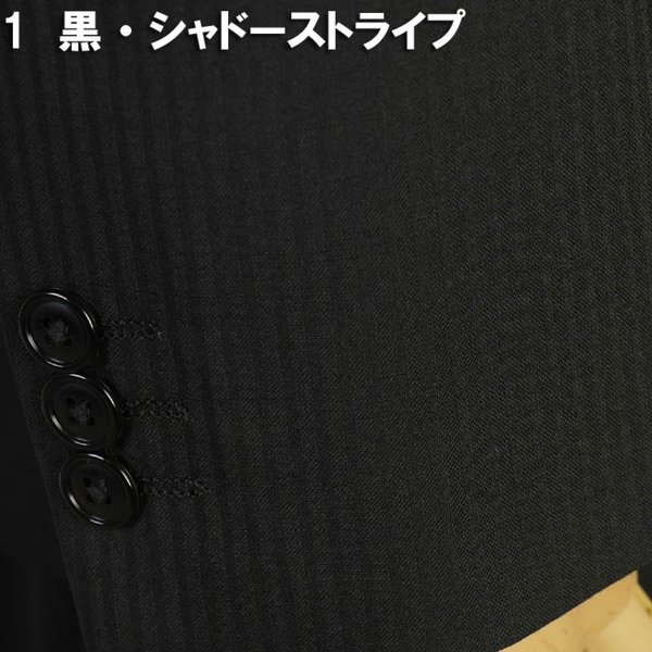 スーツ ビジネススーツ メンズ ノータック 春夏 ビジネス 紳士 スリム タックなし Y体 A体 AB体 BB体 rs3001|y-souko|08