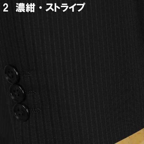 スーツ ビジネススーツ メンズ ノータック 春夏 ビジネス 紳士 スリム タックなし Y体 A体 AB体 BB体 rs3001|y-souko|10