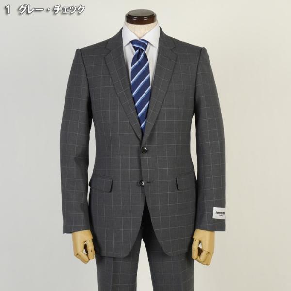 スーツ レノマ ノータック スリムスーツ メンズ Y体 AB体 全3柄 19000 RSi3031 y-souko 02