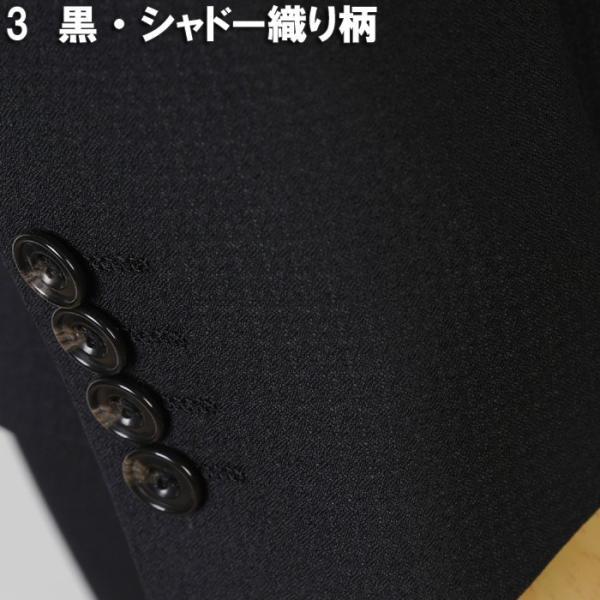 フィッチェ シングル段返り3釦ノータック スリムスーツ メンズ 日本製生地 Y体 A体 AB体全4柄 19000 RSi3038|y-souko|13