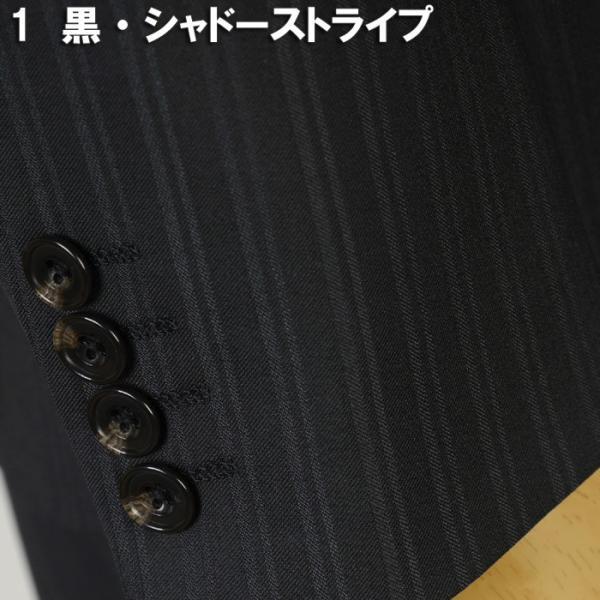 フィッチェ シングル段返り3釦ノータック スリムスーツ メンズ 日本製生地 Y体 A体 AB体全4柄 19000 RSi3038|y-souko|08