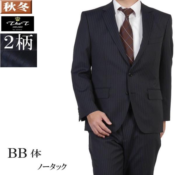 スーツ ビジネス メンズ ノータックスリム耐久TW素材 BB体 13000 全2柄 RS4006|y-souko