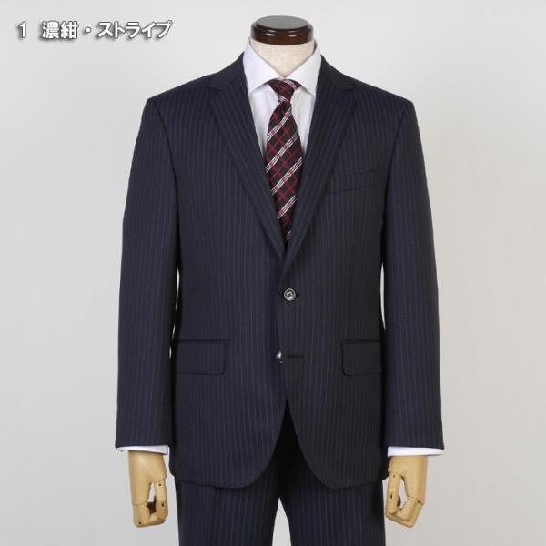 スーツ ビジネス メンズ ノータックスリム耐久TW素材 BB体 13000 全2柄 RS4006|y-souko|02