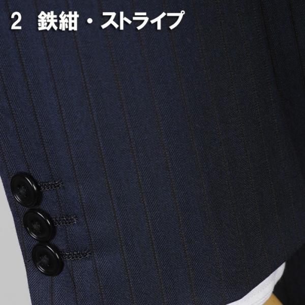 スーツ ビジネス メンズ ノータックスリム耐久TW素材 BB体 13000 全2柄 RS4006|y-souko|11