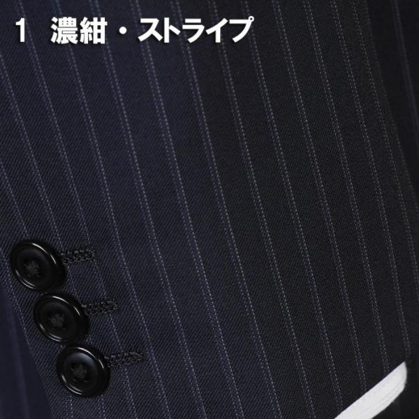 スーツ ビジネス メンズ ノータックスリム耐久TW素材 BB体 13000 全2柄 RS4006|y-souko|08