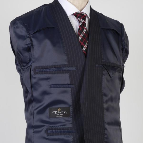 スーツ ビジネス メンズ ノータックスリム耐久TW素材 BB体 13000 全2柄 RS4006|y-souko|09