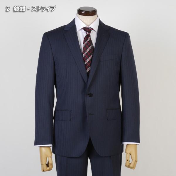 スーツ ビジネス メンズ ノータックスリム耐久TW素材 BB体 13000 全2柄 RS4006|y-souko|10