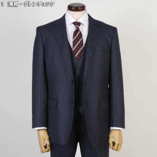 3ピース 1タック ビジネススーツ メンズウール100%素材 AB体 全5柄  チェック/ストライプ/ドット 19000 RS4108|y-souko|02