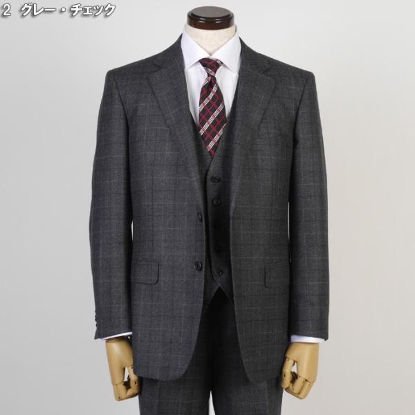 3ピース 1タック ビジネススーツ メンズウール100%素材 AB体 全5柄  チェック/ストライプ/ドット 19000 RS4108|y-souko|12