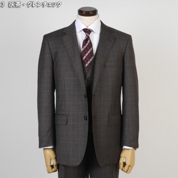 3ピース 1タック ビジネススーツ メンズウール100%素材 AB体 全5柄  チェック/ストライプ/ドット 19000 RS4108|y-souko|14
