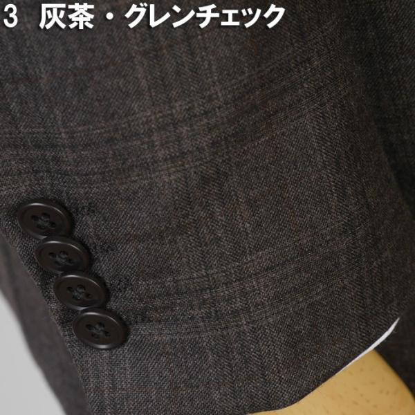 3ピース 1タック ビジネススーツ メンズウール100%素材 AB体 全5柄  チェック/ストライプ/ドット 19000 RS4108|y-souko|15