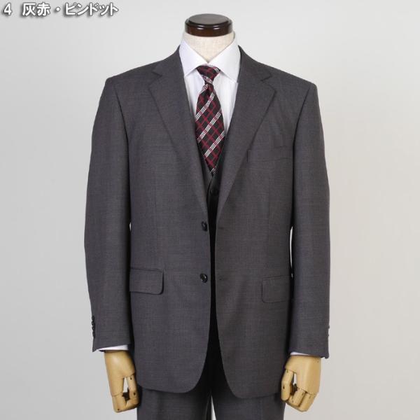 3ピース 1タック ビジネススーツ メンズウール100%素材 AB体 全5柄  チェック/ストライプ/ドット 19000 RS4108|y-souko|16