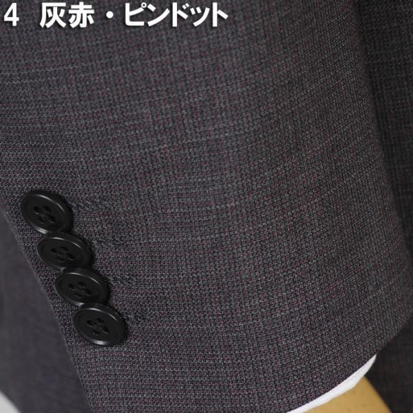 3ピース 1タック ビジネススーツ メンズウール100%素材 AB体 全5柄  チェック/ストライプ/ドット 19000 RS4108|y-souko|17