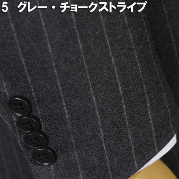 3ピース 1タック ビジネススーツ メンズウール100%素材 AB体 全5柄  チェック/ストライプ/ドット 19000 RS4108|y-souko|19