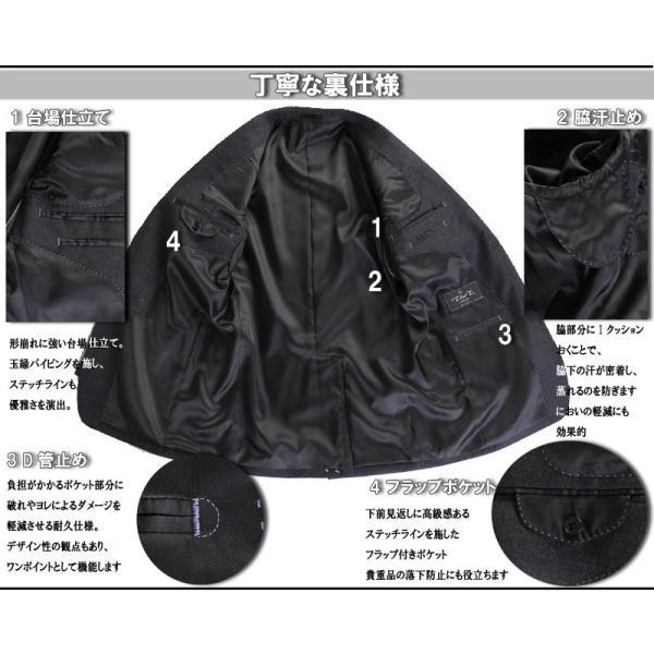3ピース 1タック ビジネススーツ メンズウール100%素材 AB体 全5柄  チェック/ストライプ/ドット 19000 RS4108|y-souko|20
