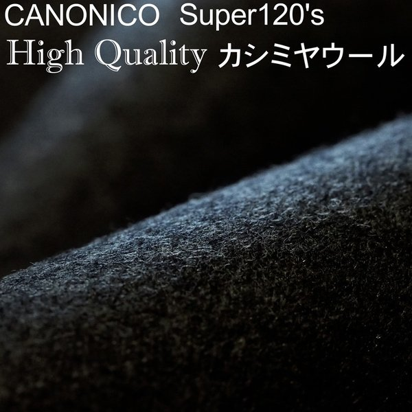 CANONICO カノニコ スーツ ビジネス メンズ 1タック カシミヤ Super120's ウール A体/AB体/BB体 18000 RS4110|y-souko|08