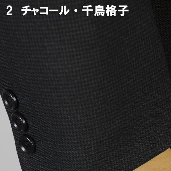 秋冬 アスリート スポーツマン専用設計 ビジネススーツ メンズ ストレッチ ウォッシャブル A体 AB体 BB体 全2柄 13000 RS4121|y-souko|11