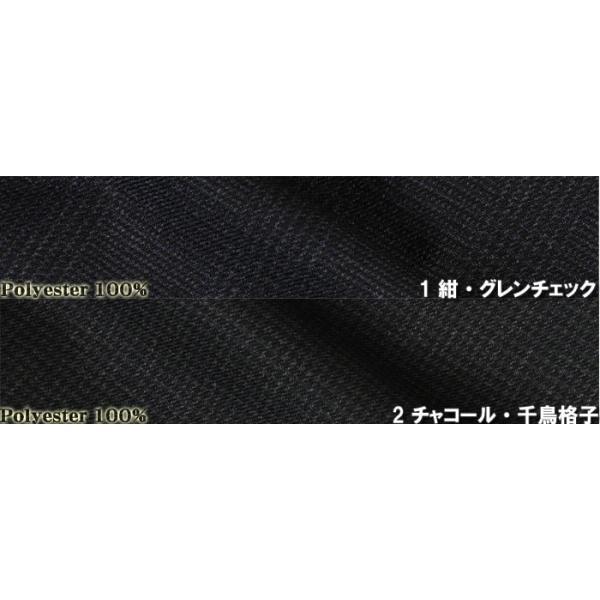 秋冬 アスリート スポーツマン専用設計 ビジネススーツ メンズ ストレッチ ウォッシャブル A体 AB体 BB体 全2柄 13000 RS4121|y-souko|13