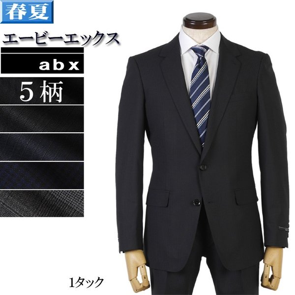 abx. エービーエックス 1タック スリム ビジネススーツ Y体 A体 AB体  全5柄 21000 RSi5121|y-souko