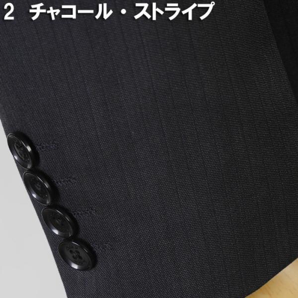 abx. エービーエックス 1タック スリム ビジネススーツ Y体 A体 AB体  全5柄 21000 RSi5121|y-souko|11