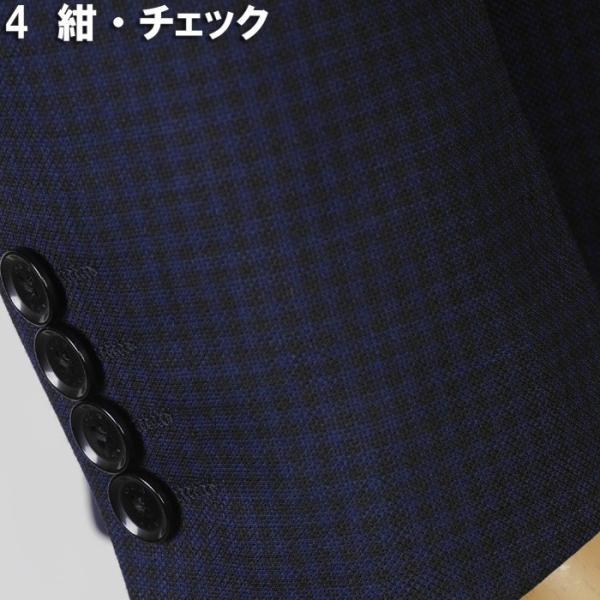 abx. エービーエックス 1タック スリム ビジネススーツ Y体 A体 AB体  全5柄 21000 RSi5121|y-souko|15