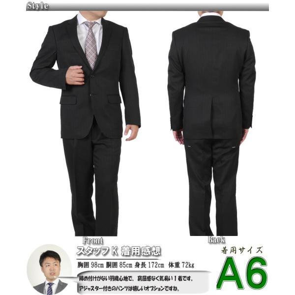 年間着用可能 普段スーツを着ない方に最適 ウエスト調節可能 パンツは洗濯可 A体 AB体 E体 9000 RS6101 y-souko 11