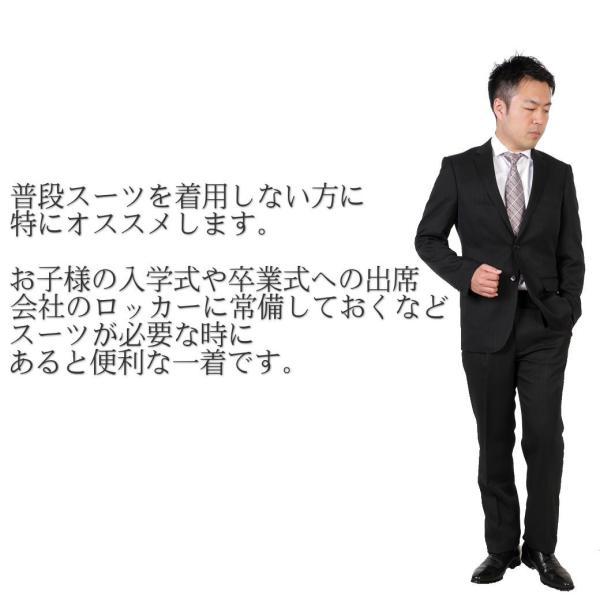 年間着用可能 普段スーツを着ない方に最適 ウエスト調節可能 パンツは洗濯可 A体 AB体 E体 9000 RS6101 y-souko 09