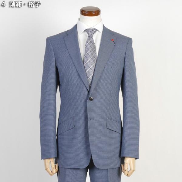 Y体  COOL MAX ノータック スリム ビジネス スーツ メンズ軽い 涼しい 型崩れに強い実用モデル 全4柄 9000 RS7005y|y-souko|11