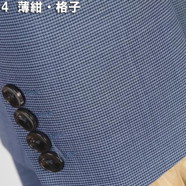 Y体  COOL MAX ノータック スリム ビジネス スーツ メンズ軽い 涼しい 型崩れに強い実用モデル 全4柄 9000 RS7005y|y-souko|12