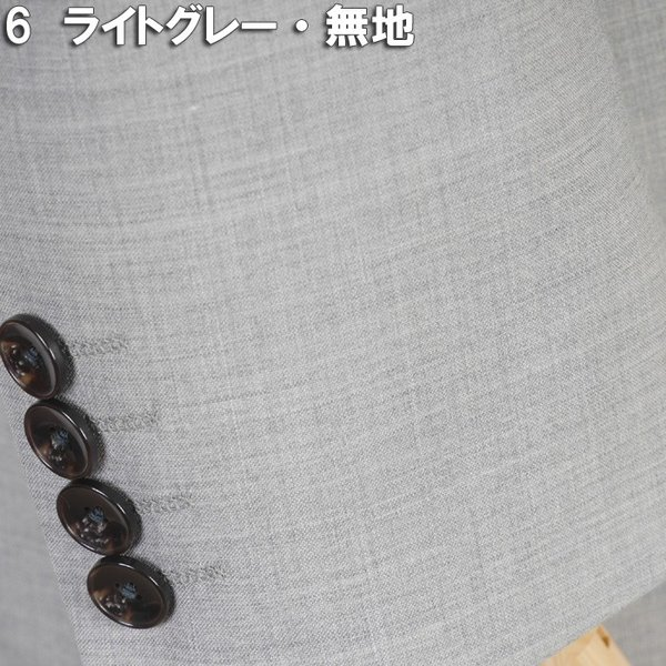 Y体  COOL MAX ノータック スリム ビジネス スーツ メンズ軽い 涼しい 型崩れに強い実用モデル 全4柄 9000 RS7005y|y-souko|14