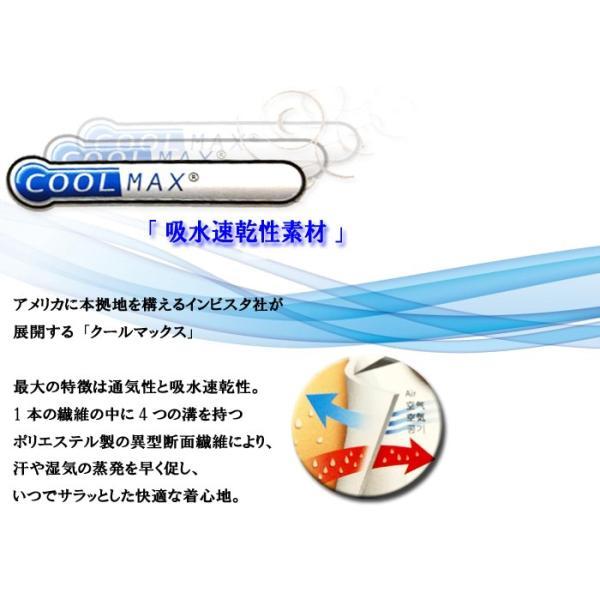 Y体  COOL MAX ノータック スリム ビジネス スーツ メンズ軽い 涼しい 型崩れに強い実用モデル 全4柄 9000 RS7005y|y-souko|15