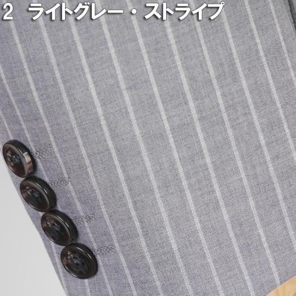 Y体  COOL MAX ノータック スリム ビジネス スーツ メンズ軽い 涼しい 型崩れに強い実用モデル 全4柄 9000 RS7005y|y-souko|08