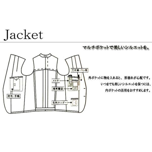 A AB BB体  COOL MAX 1タック ビジネス スーツ メンズ厳選素材を使用 実用的万能マルチポケット 11000 RS7101|y-souko|10