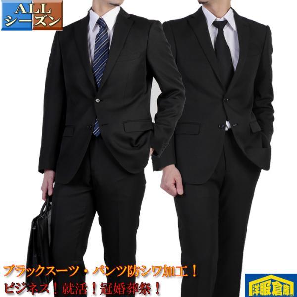 メンズ  スーツ オールシーズン 秋冬|y-souko