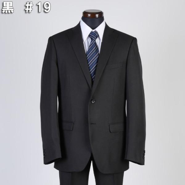 メンズ  スーツ オールシーズン 秋冬|y-souko|02
