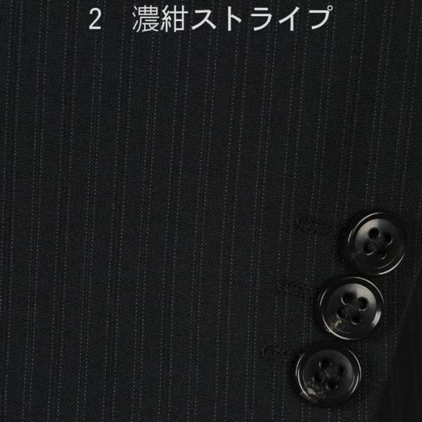 A体サイズ限定ビジネススーツメンズ 春夏ノータックナローラペル スリムスーツ全5柄 RS9002|y-souko|03