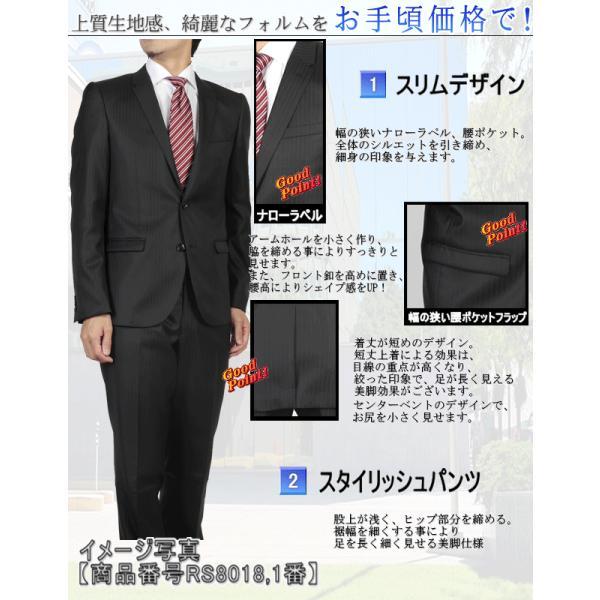 スーツ メンズ ビジネススーツ 紳士 春夏 ノータック スリムに見えまスーツ スリムスーツ A体 サイズ限定 RS9002 y-souko 08
