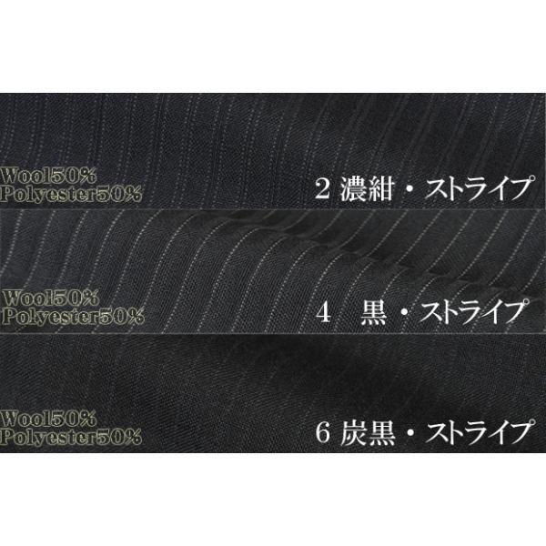 スーツ メンズ ビジネススーツ 紳士 春夏 ノータック スリムに見えまスーツ スリムスーツ A体 サイズ限定 RS9002 y-souko 09
