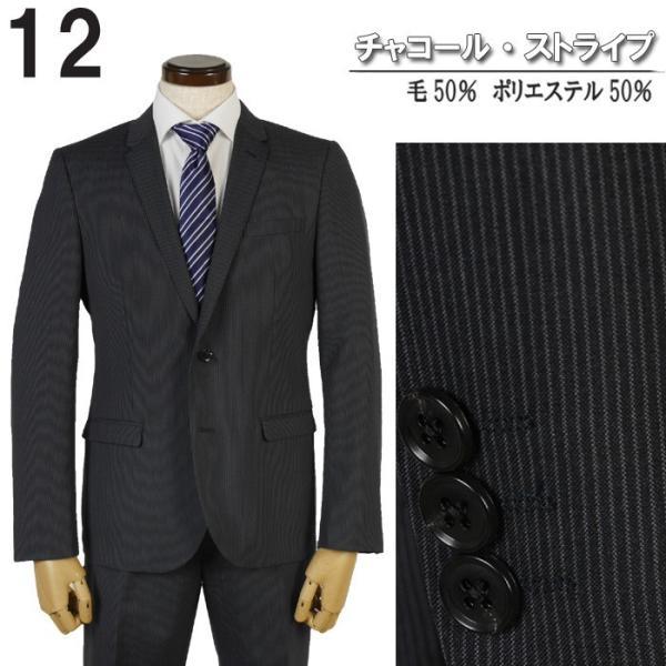 AB体専用 春夏「スリムに見えまスーツ」Ver.2 スリムに見える数々の仕掛け 新柄と縫製グレードがアップ ノータックナローラペル スリムビジネススーツ RS9003 y-souko 03