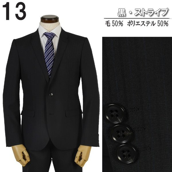 AB体専用 春夏「スリムに見えまスーツ」Ver.2 スリムに見える数々の仕掛け 新柄と縫製グレードがアップ ノータックナローラペル スリムビジネススーツ RS9003 y-souko 04